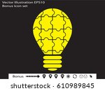 light puzzle icon  vector... | Shutterstock .eps vector #610989845
