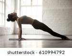 young yogi woman practicing... | Shutterstock . vector #610994792