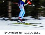 blur legs men skier athlete ski ... | Shutterstock . vector #611001662