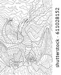Coloring Book For Adults  Dragon