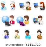 various people userpic glossy... | Shutterstock .eps vector #61111720