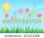 easter cute illustration | Shutterstock .eps vector #611211308