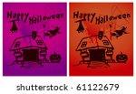 halloween pink grunge scene | Shutterstock .eps vector #61122679