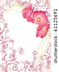 pink flower  floral background | Shutterstock .eps vector #61125691