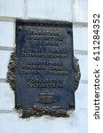Small photo of Barnaul, Russia, August, 17, 2016. A plaque with information about the monument on the wall of the Altai state agrarian University on Demidov square in Barnaul