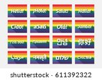 group of gay pride flags with ...