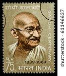 india   circa 1970  a postage... | Shutterstock . vector #61146637