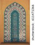 Small photo of Arabesque in Sultan Qaboos Grand Mosque, Muscat, Oman. Arabian Peninsula