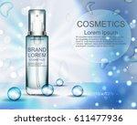 cream. realistic. cosmetics....   Shutterstock .eps vector #611477936
