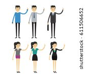group of business men and women ... | Shutterstock .eps vector #611506652