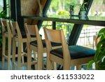 coffee bar | Shutterstock . vector #611533022