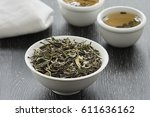 tea | Shutterstock . vector #611636162