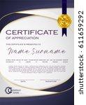 qualification certificate of... | Shutterstock .eps vector #611659292