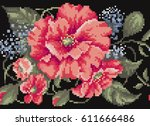 embroidered good like old... | Shutterstock .eps vector #611666486