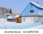 garden house with a blue attic. ... | Shutterstock . vector #611690765