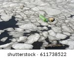 foam of pollution on the tiete... | Shutterstock . vector #611738522