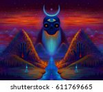 mountain of the shaman... | Shutterstock . vector #611769665