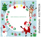 merry christmas card | Shutterstock .eps vector #611780126