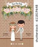 cartoon couple rustic blossom... | Shutterstock .eps vector #611819648