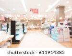 abstract blur beautiful luxury... | Shutterstock . vector #611914382