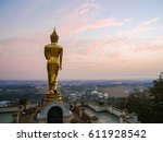Golden Buddha Statue In Thai...