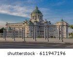ananta samakhom throne hall at... | Shutterstock . vector #611947196