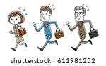 job  running  set | Shutterstock .eps vector #611981252