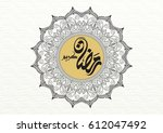 ramadan kareem  greeting card... | Shutterstock .eps vector #612047492