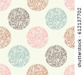 cute seamless pattern. polka...