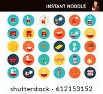 instant noodle concept flat... | Shutterstock .eps vector #612153152