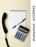 exchange news | Shutterstock . vector #61220962