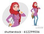 muslim woman in hijab talking... | Shutterstock .eps vector #612299036