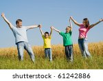 united family walkin in the...   Shutterstock . vector #61242886