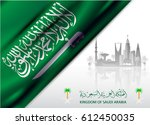 kingdom of saudi arabia  ksa  ... | Shutterstock .eps vector #612450035