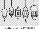 five model of model lantern at... | Shutterstock .eps vector #612839828