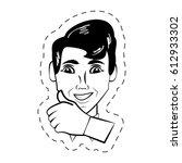 face man expression facial... | Shutterstock .eps vector #612933302