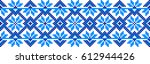 national pixel pattern | Shutterstock .eps vector #612944426