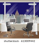 Vector Picture. Office Interio...