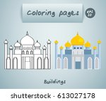 coloring book pages for kids  ... | Shutterstock .eps vector #613027178