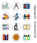 stationery icon set | Shutterstock .eps vector #61303381