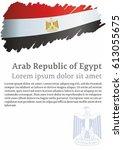flag of egypt | Shutterstock .eps vector #613055675