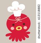 octopus chef vector | Shutterstock .eps vector #613118882