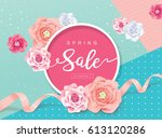 spring sale poster with... | Shutterstock .eps vector #613120286