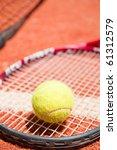 tennis ball on the court | Shutterstock . vector #61312579