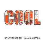 cool varsity design vector...   Shutterstock .eps vector #613138988