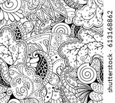 tracery seamless pattern.... | Shutterstock .eps vector #613168862