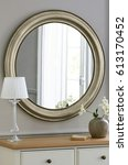mirror in a new apartment | Shutterstock . vector #613170452