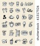 hand draw coffee element | Shutterstock .eps vector #61317526