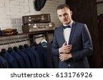 elegant young handsome man in... | Shutterstock . vector #613176926