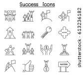 success icon | Shutterstock .eps vector #613236182